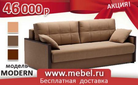 Визитки для магазина мебели
